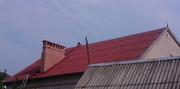 Очистка,  окраска шиферных крыш!