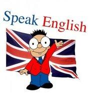 Репетитор по английскому языку (для детей)