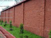 Блоки для забора в Бресте. Каменный забор,  забор декоративный Брест
