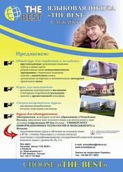 Учи польский язык в Польше