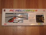 вертолет Heliсopter из Германии -новый