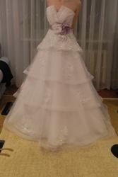 Оригинальное свадебное платье достойное Вас