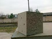 Товарный бетон классов С10/12, 5,  С12/15, С16/20, С18/22, 5,  С20/25, С25/30