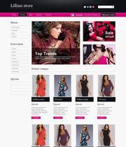 Создание и продажа интернет магазинов