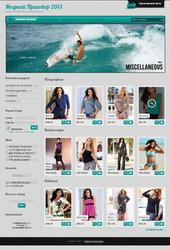 Продаю готовый интернет магазин одежды