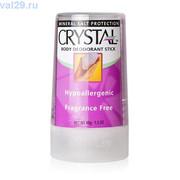 Купить Део-кристалл Брест,  ул.Комсомольская 25