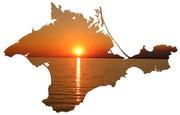 Возьму попутчиков на отдых в Крым (3 июля)