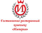 Официанты на сезонную работу в Крым,  Украина