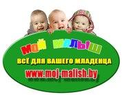 Детские пеленальные комоды в Бресте