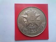 памятная большая  монета