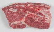 Натуральное домашнее мясо свинины убойным весом.