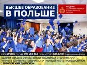 Высшее образование в Польше. Бакалавриат и Магистратура