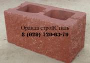 Блоки цементно песчаные цветные рваный камень и серые фундаментные  Демлер
