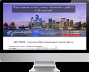 Разработка сайтов приносящих деньги