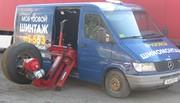 Передвижной (мобильный) грузовой шиномонтаж