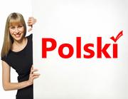 Курсы Польского языка в Бресте