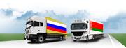 Доставка грузов от 500 кг до 22 тонн. Ежедневные рейсы