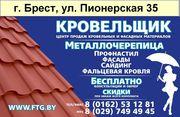 Металлический сайдинг «L-брус- 15х240»