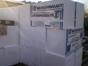 Строительные материалы для фасадных,  внутренних работ.
