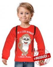 Оптовый магазин детской одежды