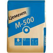 Портландцемент M500,  D20(D0)