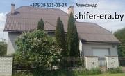 очистка покраска шиферных крыш.shifer-era.by