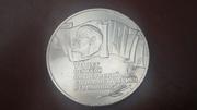 5 рублей СССР 70 лет революции ВОСР ШАЙБА 1987 год.