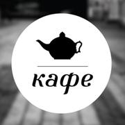Продается доля в бизнесе(кафе) в Бресте