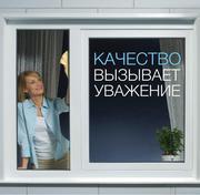 Окна ПВХ балконы витражи