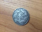 50 гроши 1923г