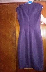 платье женское демисезонное на худенькую стройную девушку