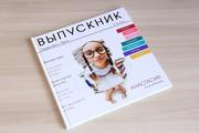Фотограф. Выпускные фотоальбомы. Фотокниги.