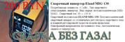 Сварочный инвертор Elang MIG 130