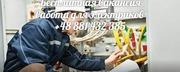Работа в Польше для электриков