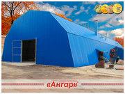 Ангары для деревообрабатывающей отрасли под склады